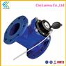 DN150mm Irrigation Water Meter