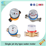 DN15mm Brass Single Jet Water Meter