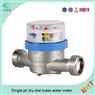 DN20mm Brass Single Jet Water Meter