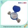 DN25mm Brass Single Jet Water Meter