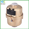 DN20 Brass Positive Displacement Water Meters