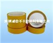 Non-woven double-sided tape