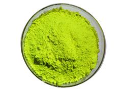 荧光柠檬黄