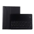 适用于新iPad Pro 11寸无线键盘皮套 带笔槽 FT-1139B