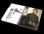 广州印刷厂_广州画册印刷厂_广州天河印刷厂_广州标签印刷_广州宣传册印刷_广州彩印厂