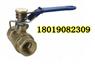 黄铜弹簧丝口球阀_黄铜弹簧自动复位球阀TQ11F-10T_弹簧快关球阀