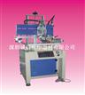 3050平面丝印机