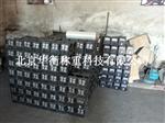 北京标准砝码