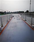 北京汽车衡维修