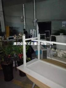 深圳福田竹子林附近搬家公司 办公室搬迁