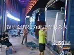 深圳福田车公庙搬家搬场联系方式
