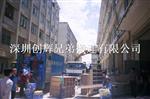 深圳南山附近搬家公司选哪家好