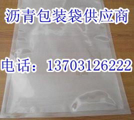 公路高分子密封胶包装袋公路高分子密封胶塑料袋沥青包装袋耐高温沥青包装袋厂家