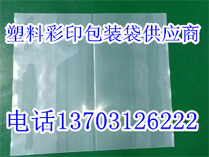 沥青路面灌缝密封胶塑料包装袋沥青路面灌封密封胶塑料包装袋耐高温沥青包装袋厂家