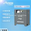 艾弗玛7.5KW永磁变频螺杆空压机 1立方空气压缩机 节能压力充气泵