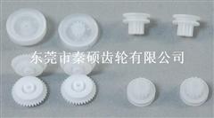 供应玩具传动皮带轮