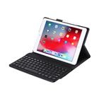 复古圆形键盘 iPad pro 系列 无线蓝牙键盘带皮套