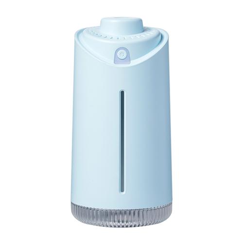 White humidifier minimalist mini home