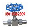 J23W-160P针型阀