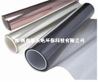 玻璃隔热膜 PT-03R(内蓝外银)