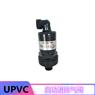 PVC-U塑料自动进排气阀外螺纹排气阀