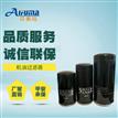 机油过滤器(油滤)