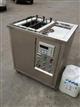 模具电解清洗机