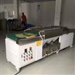 标准现货 平板清洗机厂家 广东平板自动清洗烘干机