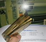 透光金银单向**膜SH-004CL