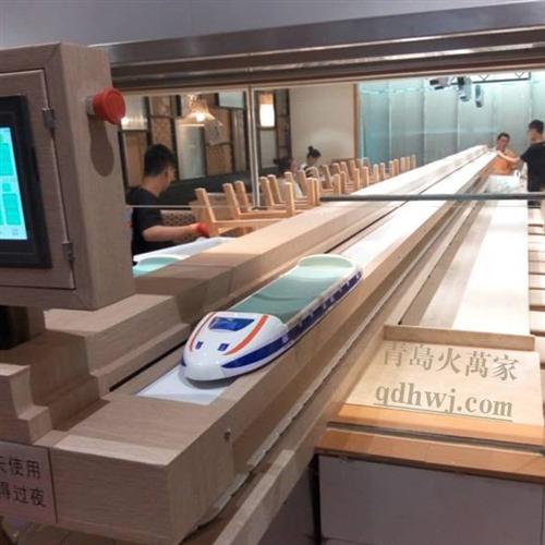 美国客户自动送餐新干线设备
